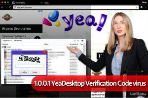 "El virus ""1.0.0.1 YeaDesktop Verification Code"""