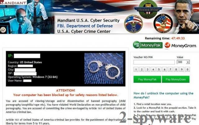 FBI Department of Defense virus foto