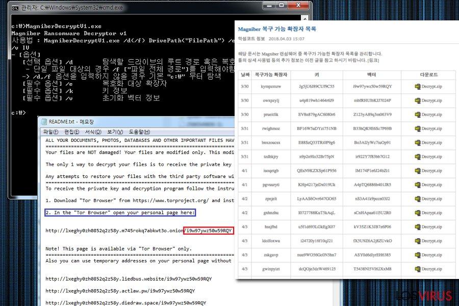 Magniber virus decryption