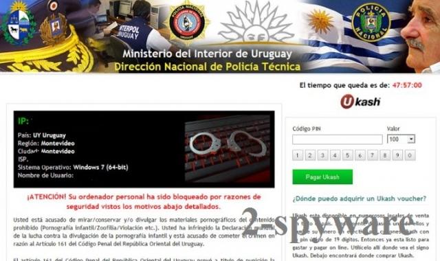 Ministerio del Interior de Uruguay virus foto