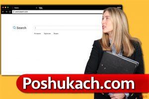 Virus Poshukach.com