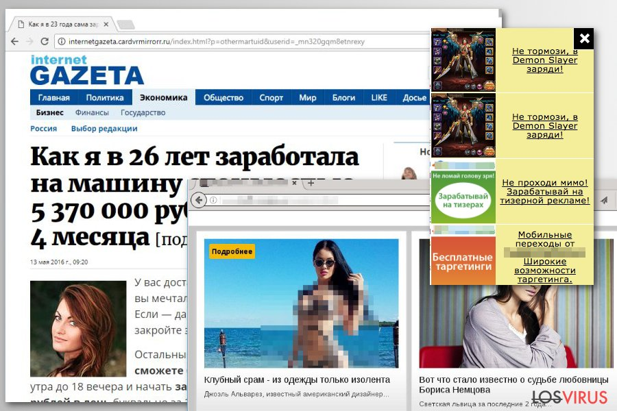 Russian ads