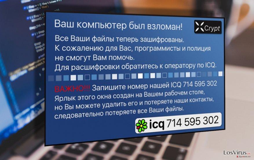Ejemplo de la última versión del ransomware XCrypt