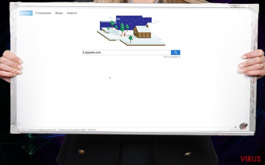 La imagen que muestra Search.chunckapp.com