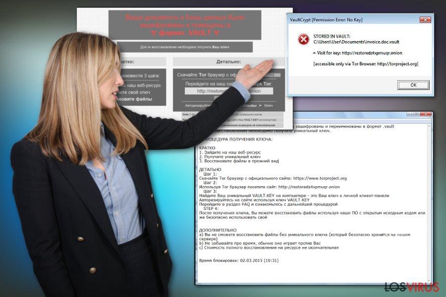 Virus ransomware Vault