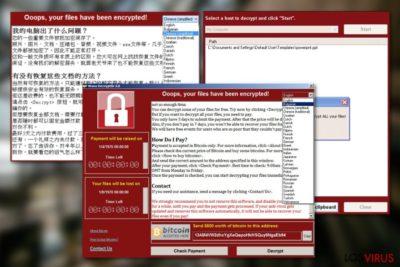 Virus WanaCrypt0r 2.0